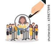 human resources management ... | Shutterstock .eps vector #659877898