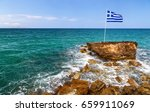 Greek Flag  Sea And Shore In...