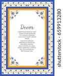 vector gold ornamental ... | Shutterstock .eps vector #659913280