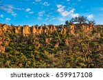 waterberg plateau and the... | Shutterstock . vector #659917108