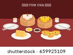 illustration vector of chinese... | Shutterstock .eps vector #659925109