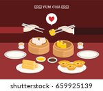 illustration vector of chinese... | Shutterstock .eps vector #659925139