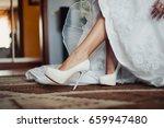 bride's shoes | Shutterstock . vector #659947480