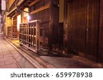 kyoto gion street of the night | Shutterstock . vector #659978938