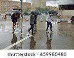 moscow  russia   june 14  2017  ... | Shutterstock . vector #659980480