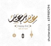 Happy Eid Greeting Card In...