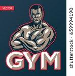 bodybuilder man posing  gym... | Shutterstock .eps vector #659994190