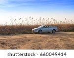 ebro delta  tarragona  spain  ... | Shutterstock . vector #660049414