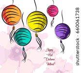 hand drawn oriental lanterns.... | Shutterstock .eps vector #660061738