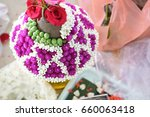 colorful flowers | Shutterstock . vector #660063418