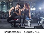 fit woman working out with... | Shutterstock . vector #660069718