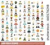 100 folk icons set in flat... | Shutterstock . vector #660176248
