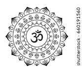 om symbol with hand drawn... | Shutterstock .eps vector #660191560