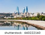 baku flame towers is the... | Shutterstock . vector #660222160