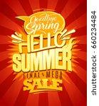 hello summer vector retro style ... | Shutterstock .eps vector #660234484