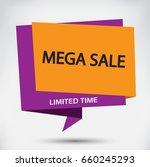 vector sale banner. | Shutterstock .eps vector #660245293