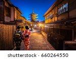 young women wearing traditional ...   Shutterstock . vector #660264550