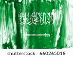 flag of saudi arabia | Shutterstock . vector #660265018