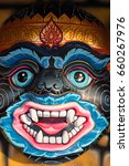 face mask of thai god ... | Shutterstock . vector #660267976