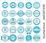retro badges and labels... | Shutterstock .eps vector #660287458