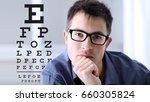 male face with spectacles on... | Shutterstock . vector #660305824