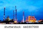 twilight photo of plant in... | Shutterstock . vector #660307000