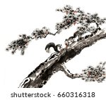 chinese traditional... | Shutterstock . vector #660316318