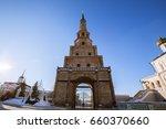 tower syuyumbike kazan kremlin  ... | Shutterstock . vector #660370660