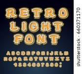 retro light font. glowing... | Shutterstock . vector #660371170