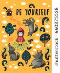 be yourself. motivational... | Shutterstock .eps vector #660375538