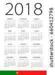 calendar 2018 year   portuguese ... | Shutterstock .eps vector #660412798