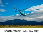 south island  new zealand  may... | Shutterstock . vector #660467509