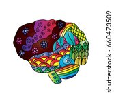 human brain zentangle | Shutterstock .eps vector #660473509