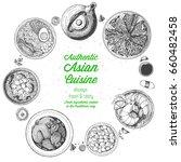asian food frame. design... | Shutterstock .eps vector #660482458