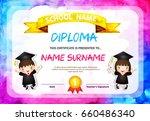 kids diploma certificate... | Shutterstock .eps vector #660486340