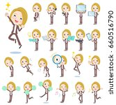 set of various poses of blond...