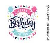 modern happy birthday card... | Shutterstock .eps vector #660544729