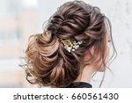 attractive young brunette woman ...   Shutterstock . vector #660561430