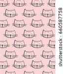 cats heads | Shutterstock .eps vector #660587758