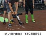 an amputated limb  the... | Shutterstock . vector #660588988