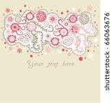 ornamental christmas background   Shutterstock .eps vector #66063676