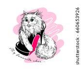 beautiful cat in a shoe vector... | Shutterstock .eps vector #660653926