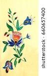 ukrainian folk embroidery ... | Shutterstock . vector #660657400