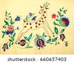 ukrainian folk embroidery ... | Shutterstock . vector #660657403
