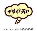 comic book speech bubble with... | Shutterstock .eps vector #660664549