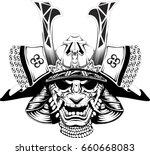 a japanese samurai mask and... | Shutterstock .eps vector #660668083