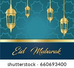 golden lantern eid mubarak | Shutterstock .eps vector #660693400