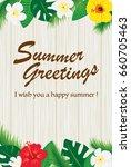 summer greeting card of... | Shutterstock .eps vector #660705463