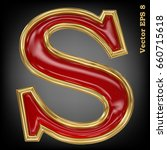 vector letter s from gold solid ... | Shutterstock .eps vector #660715618
