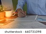 accountant verify the number...   Shutterstock . vector #660731098